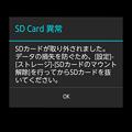 写真: Screenshot_2013-06-15-20-07-56_2