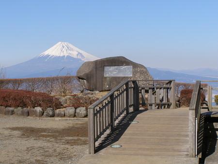 達磨山富士