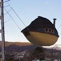 写真: 空飛ぶ泥舟