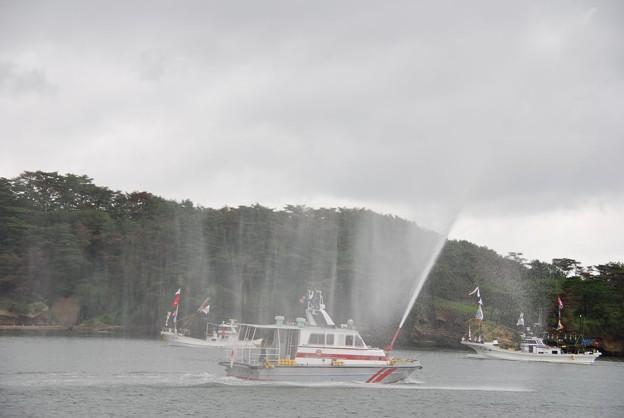 消防艇さくら
