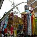 Photos: 仙台七夕笹飾り
