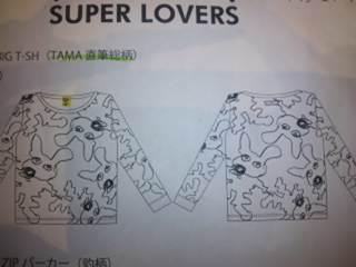 SUPER LOVERS×CASCADE