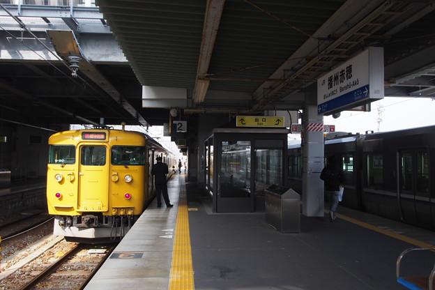 赤穂線 播州赤穂駅より