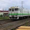 5886D 函館行普通列車