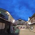 Photos: 映画村2012