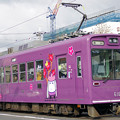 Photos: 梅電車