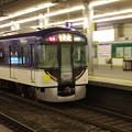 京阪 京橋駅