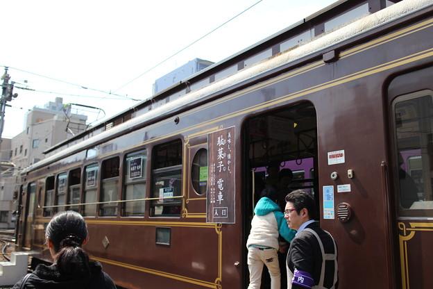 駄菓子電車