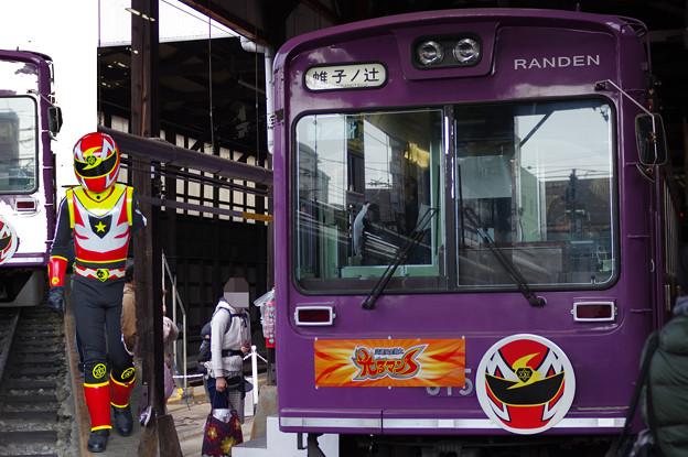 Photos: 光るマンS