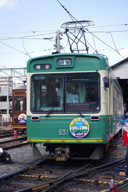 Photos: 鎌倉行き 4年目