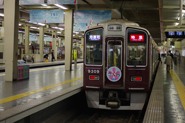Photos: 梅田駅