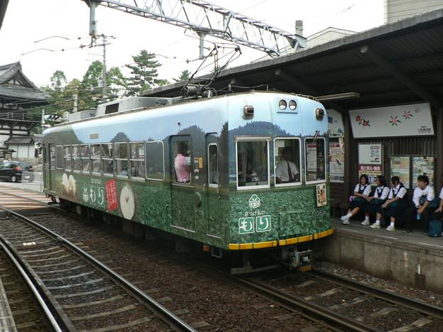 京福電気鉄道モボ101形106号