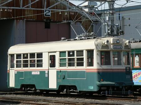 阪堺電気軌道モ251形256号