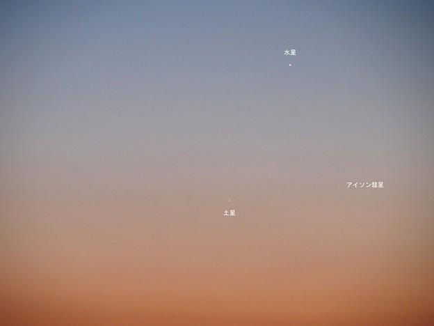 Photos: アイソン彗星?