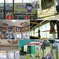 Photos: マンガ駅で降りて
