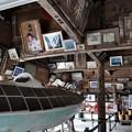 Photos: こんぴらふねふね船船船…
