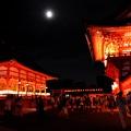 Photos: 昇る月
