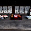 Photos: 手作り風食品サンプル