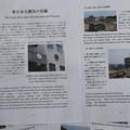 Photos: 私の大震災記録