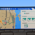 津波避難路マップ