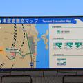 Photos: 津波避難路マップ