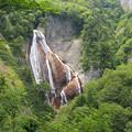 滑川大滝の眺め
