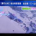 Photos: 大雨特別警報発令中