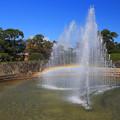 虹の噴水・長崎