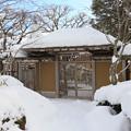Photos: 妙味な門