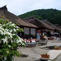 写真: 大内宿