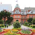Photos: 北海道訪問の証