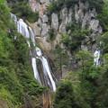 写真: 羽衣の滝・北海道