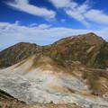 巨大な地獄谷