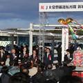 Photos: 常磐線運行再開