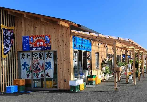 南三陸町の魚屋さん