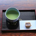 写真: 寛ぎの茶