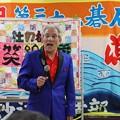 Photos: 被災地応援歌