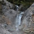 川原毛の湯滝