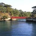 写真: 松島に架かる橋
