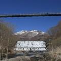 Photos: やまびこ吊り橋