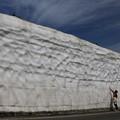 蔵王の雪壁