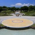 写真: 広大なみちのく公園