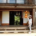 Photos: 里の娘さん