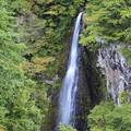 写真: 米の粉の滝