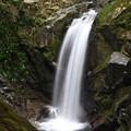 写真: 横見の滝