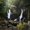 写真: 二重の滝