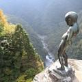 写真: 祖谷渓の小便小僧