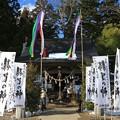 Photos: 勝負の神