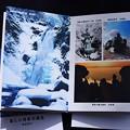Photos: 冬の情景