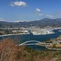 Photos: 開通した気仙沼大橋
